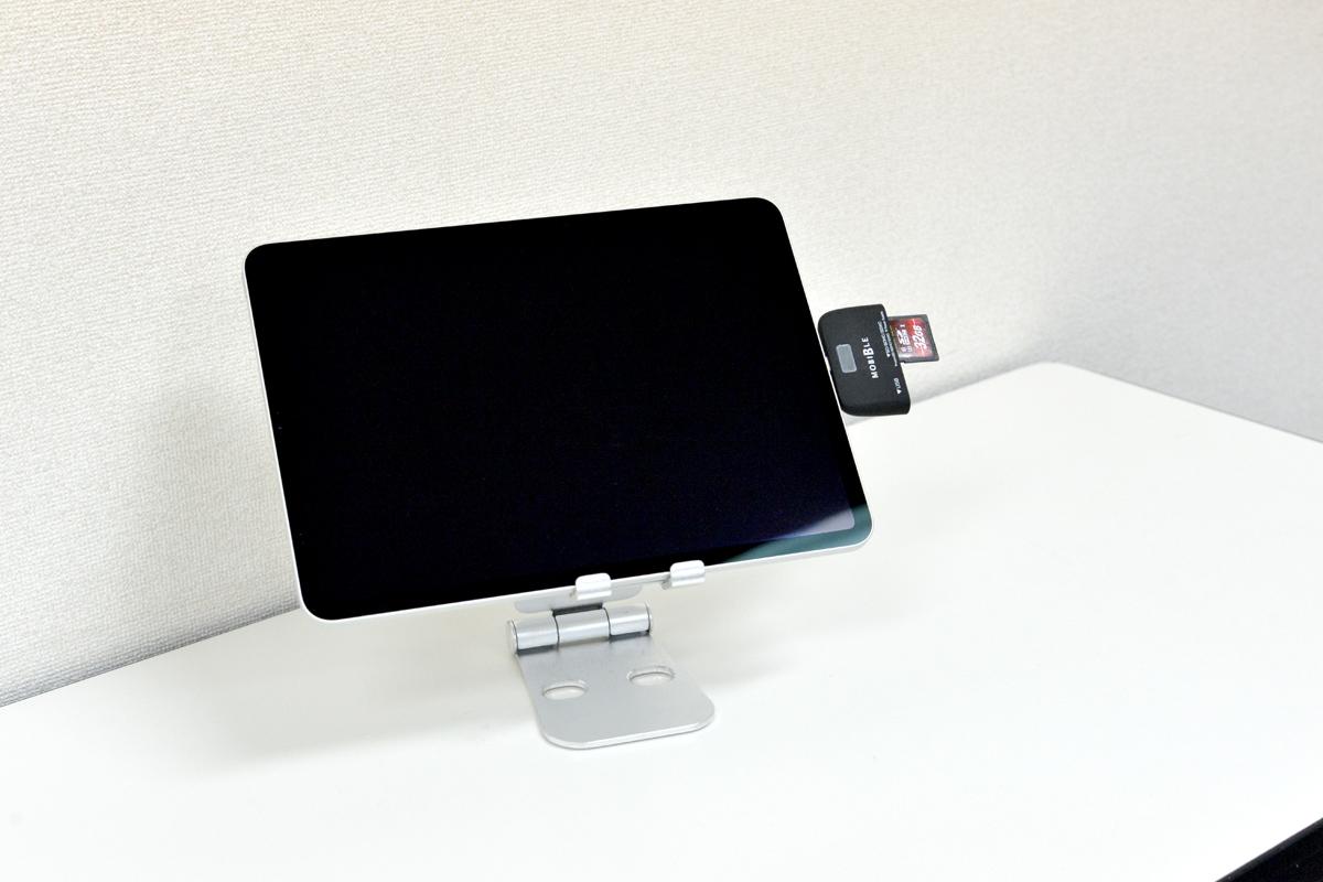 USB-C搭載でiPad Pro 2018でもカードリーダが使えるようになった!