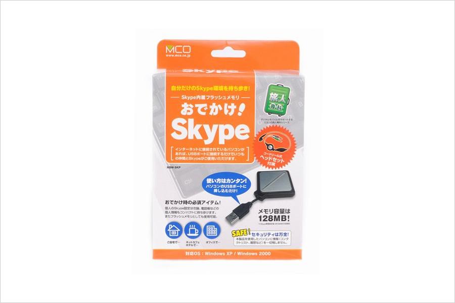 おでかけSkype MBM-SKP
