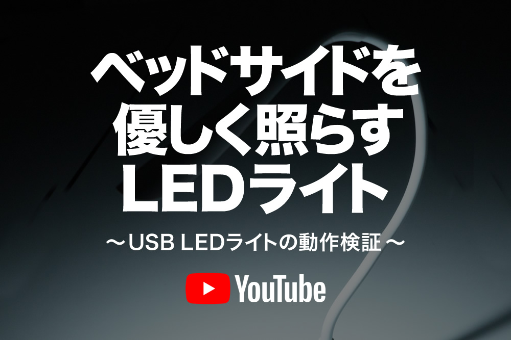 USL-03