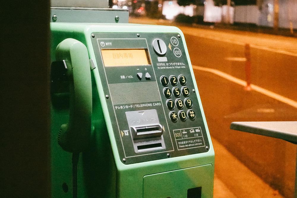 IP電話とアナログ電話