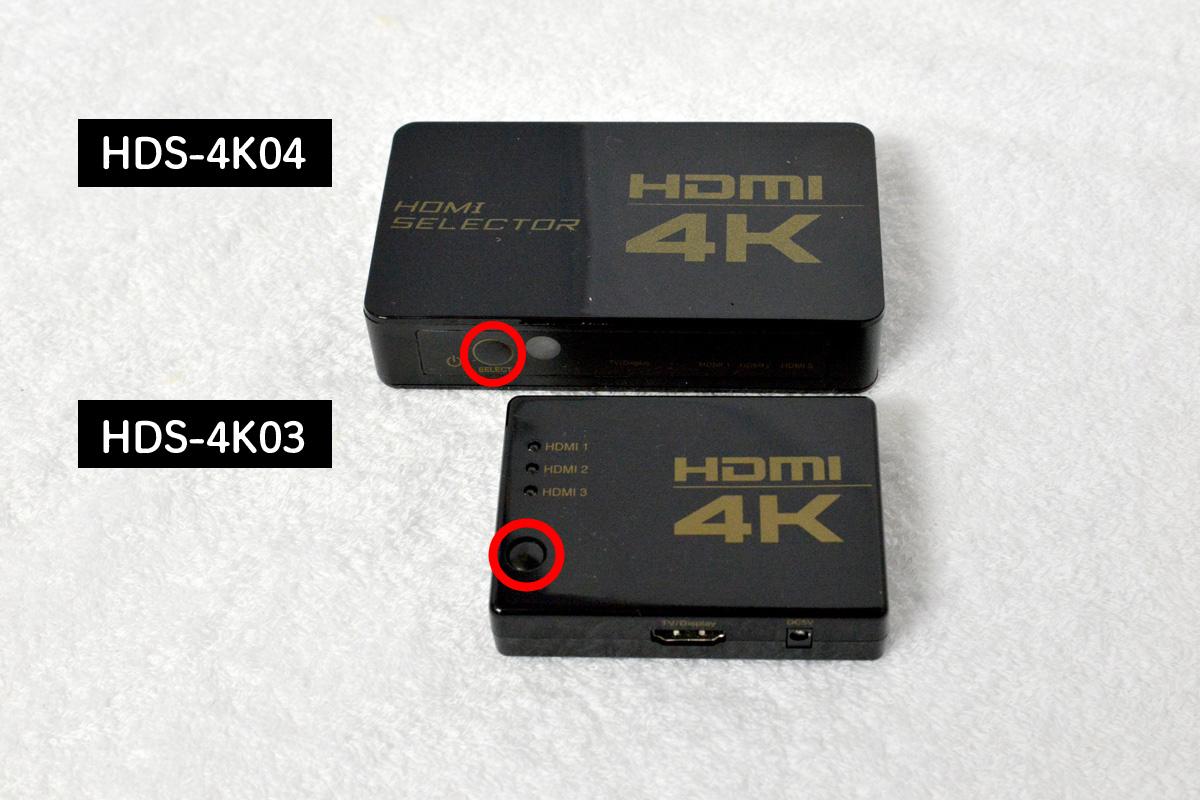 HDS-4K
