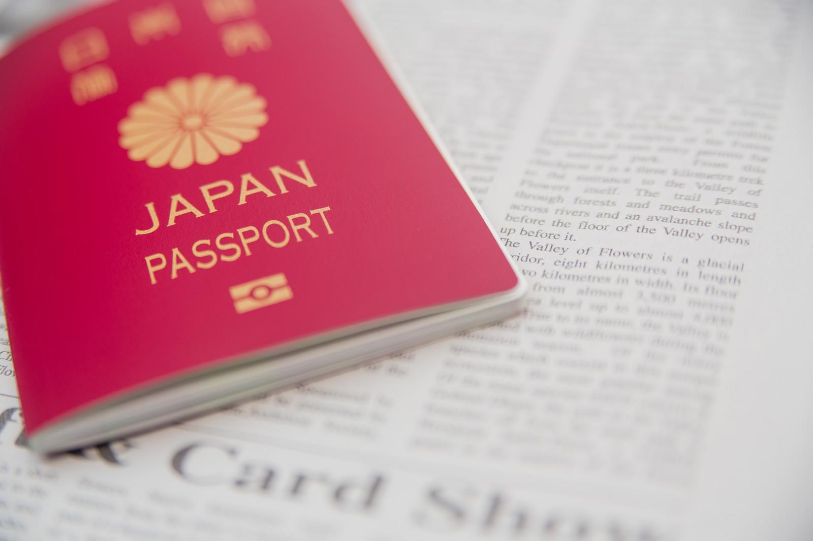 パスポート 旅行