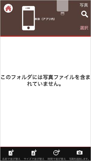 SCR-LN01