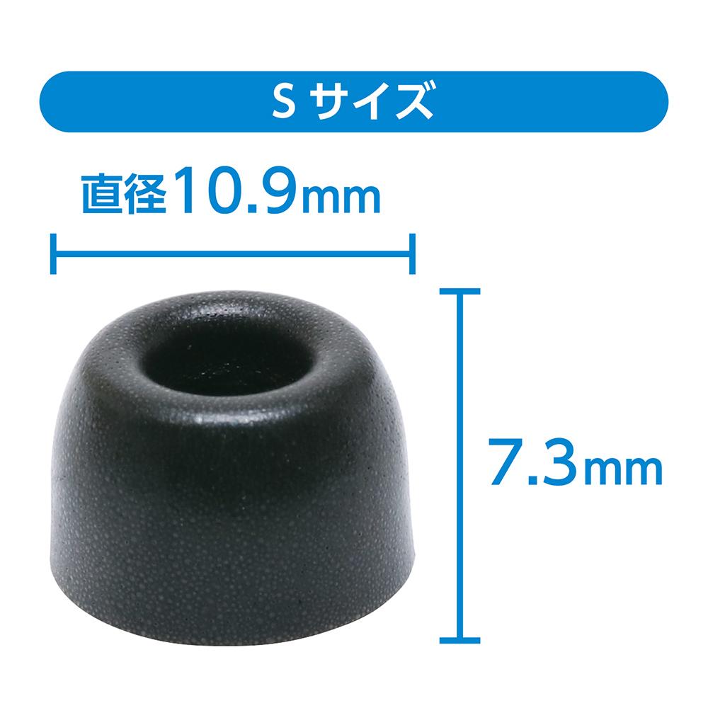 低反発イヤーピース 完全ワイヤレス用 [AAC-TH02]