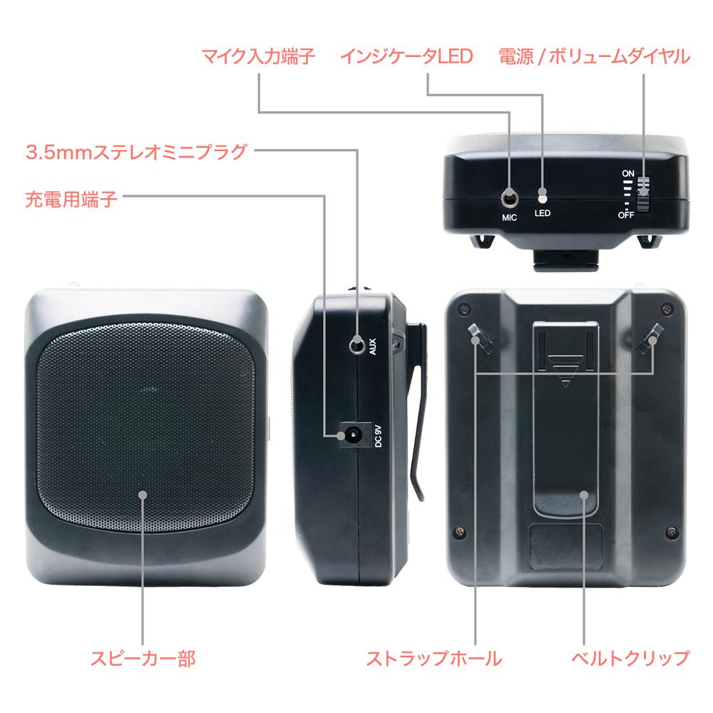 ポータブル拡声器 [APK-01]