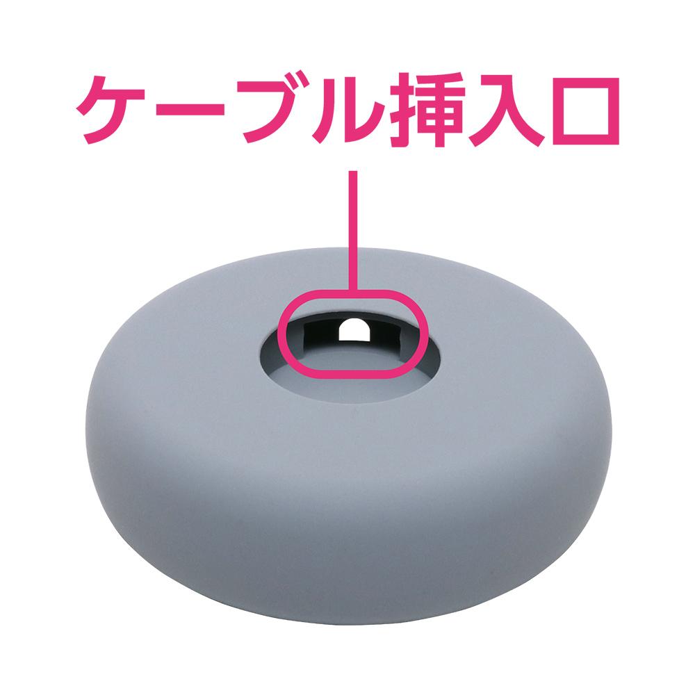 Apple Watch用充電ケーブルホルダー [CH-AW01]