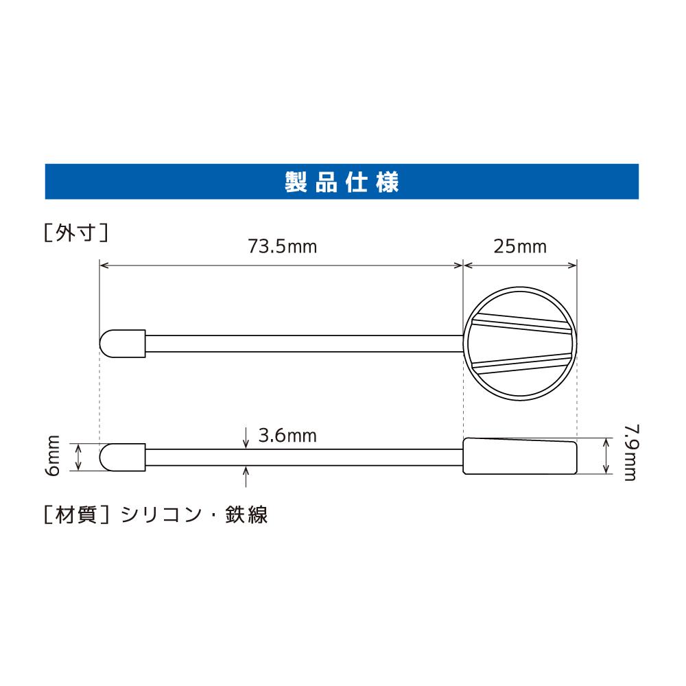 ケーブルホルダー ワイヤータイプ [CM-CHW]
