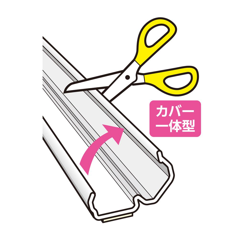 切れるモール 壁用 [CMK]