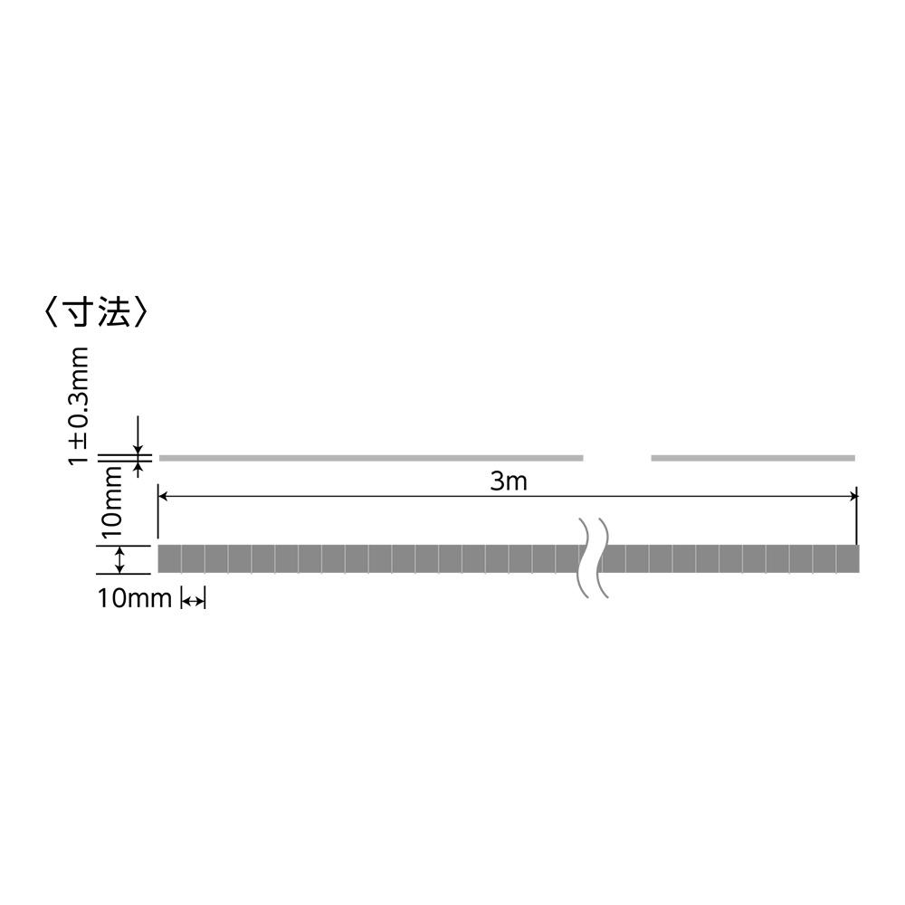 手で切れる面ファスナー 3m [CW-MFXX]