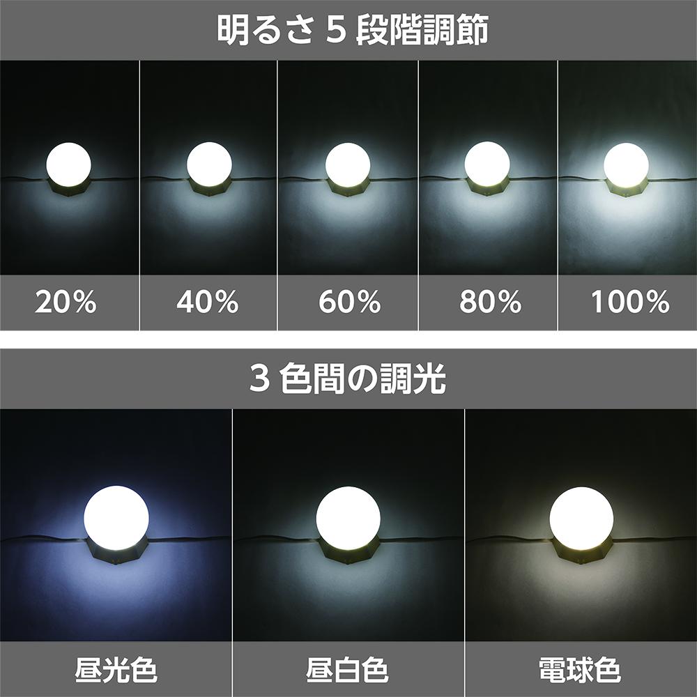 デコレーションLEDライト [DEC-LED01]