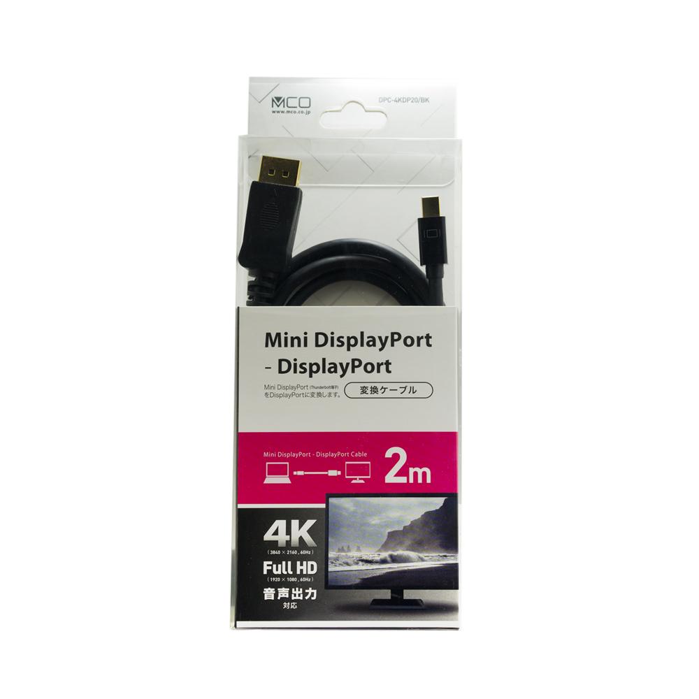 4K対応 miniDisplayPort-DisplayPort ケーブル [DPC-4KDP20]