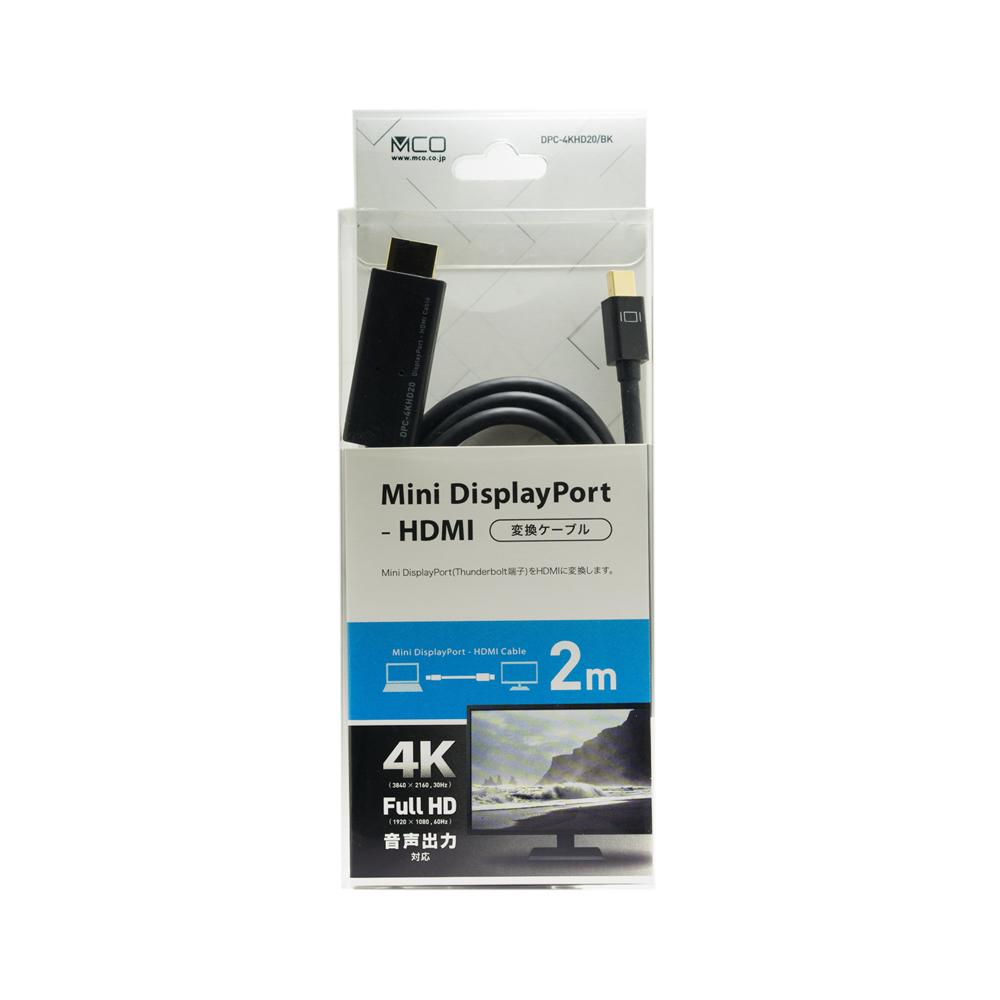4K対応 miniDisplayPort-HDMI ケーブル [DPC-4KHD]