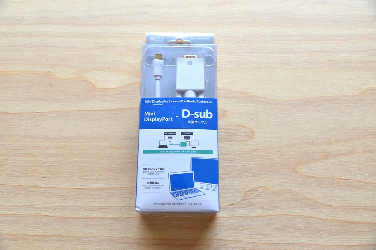 DPC-2KDS20