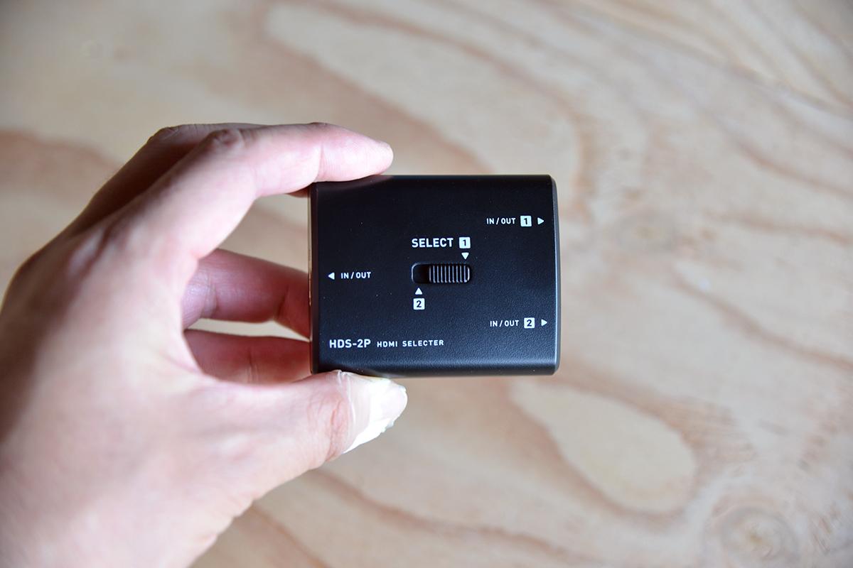 HDS-2P
