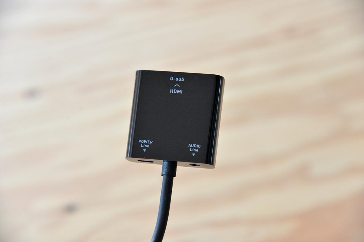 HDA-DS01
