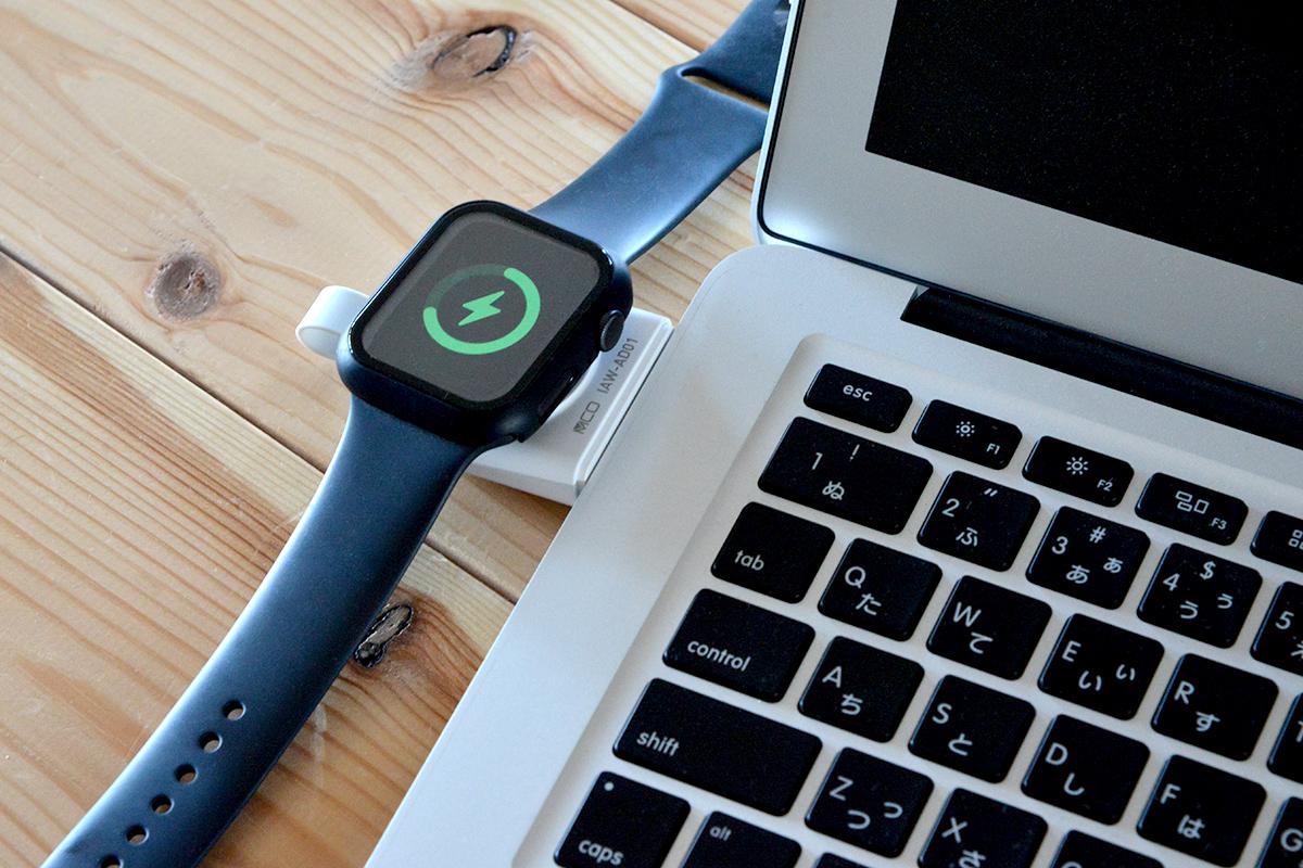 持ち運びがしやすくケーブルが邪魔にならないコンパクトなApple Watch用充電器