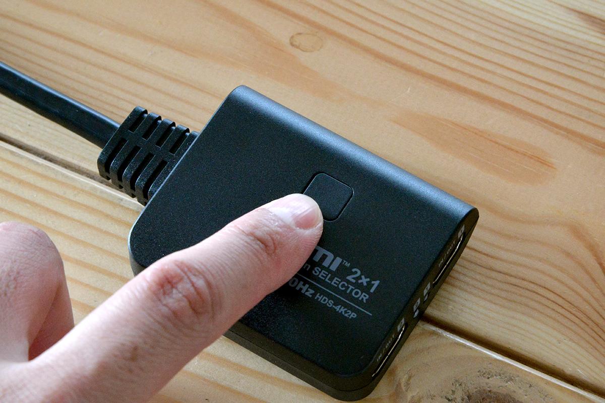 複数のHDMI機器をスイッチ一つで双方向に切り替えられる