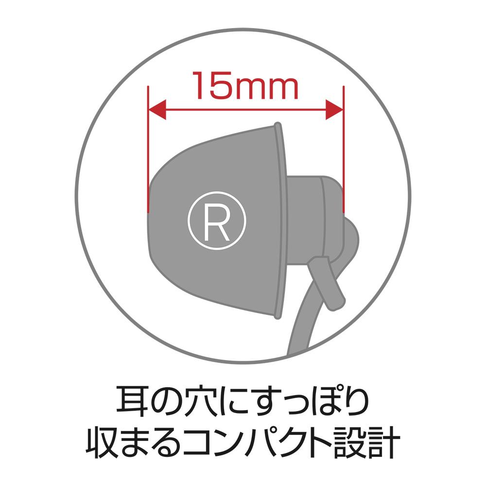 ハンズフリー通話対応 シリコン製寝転びイヤホン [EPN-01]