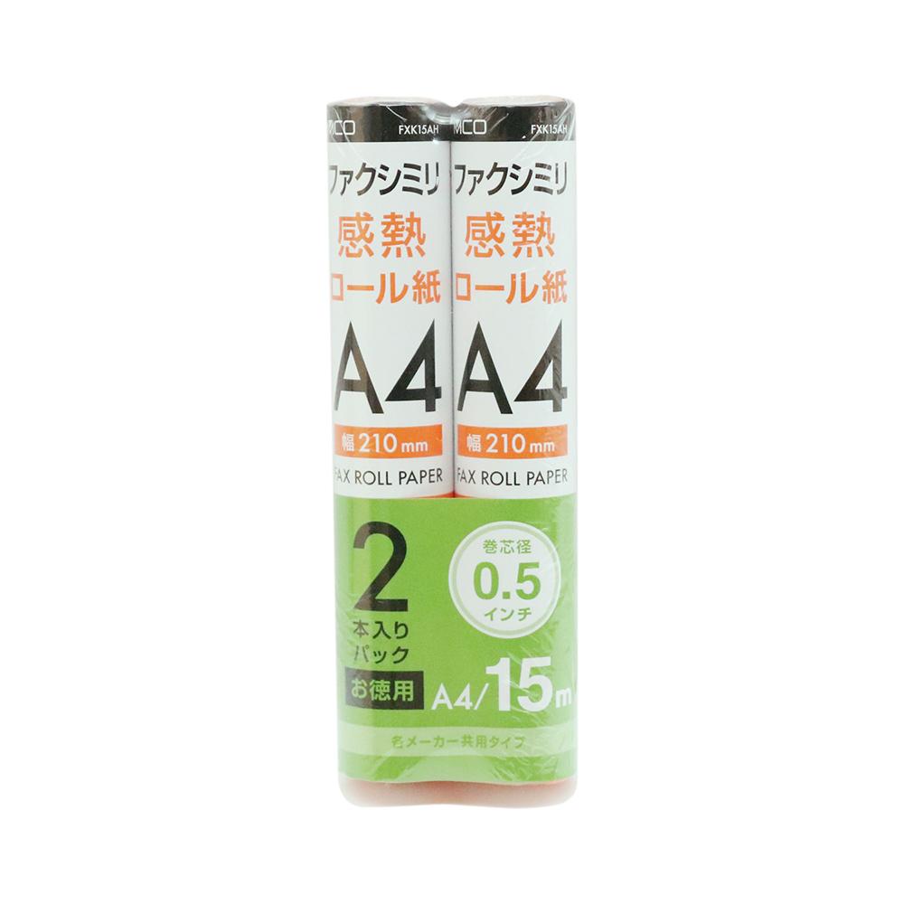 FAX用感熱ロール紙 A4 0.5インチ 15m巻 [FXK15AH]