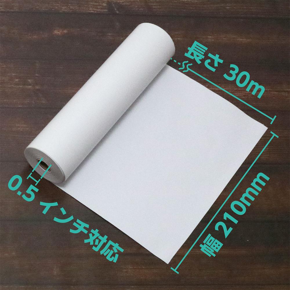FAX用感熱ロール紙 A4 0.5インチ 30m巻 1本入 [FXK30AH-1]