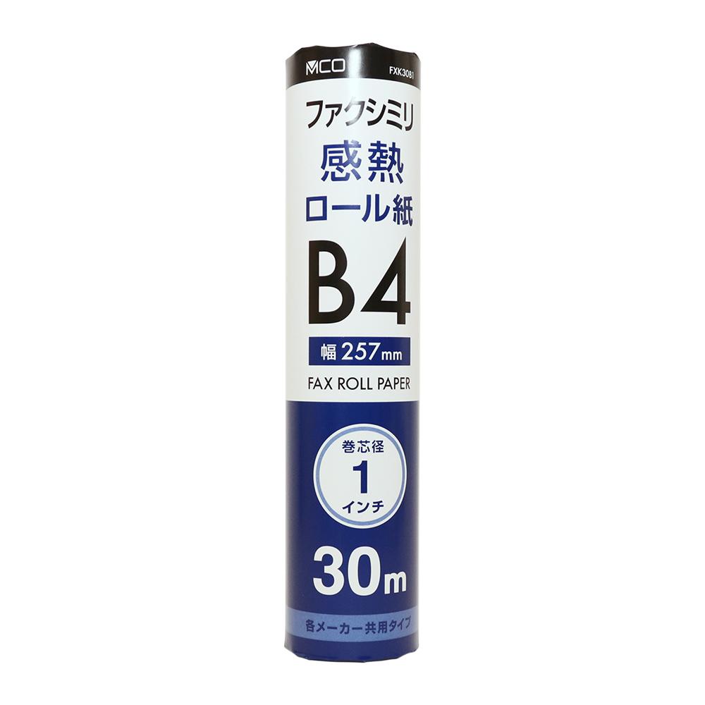 FAX用感熱ロール紙 B4 1インチ芯 30m巻 1本入 [FXK30B1-1]
