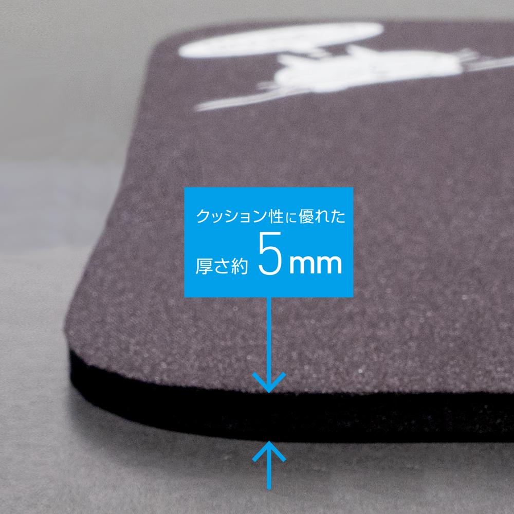 大きくて使いやすいマウスパッド [GZ-01]