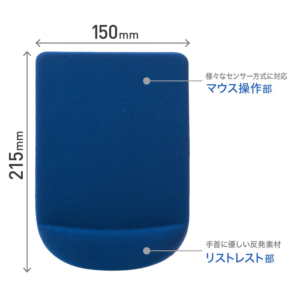リストレスト付きマウスパッド [GZ-04]