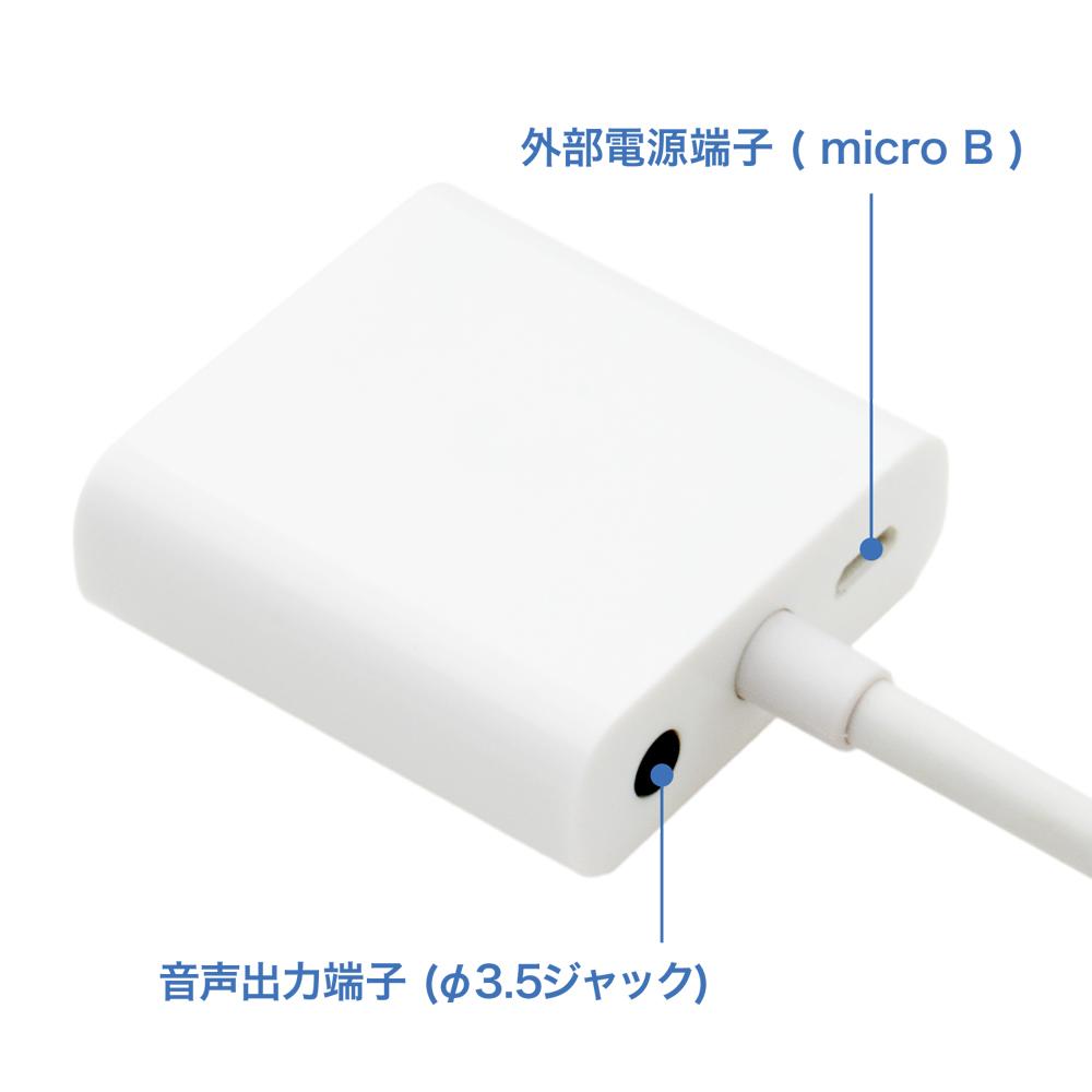FullHD対応 HDMI – D-sub 変換アダプタ [HDA-DS01]