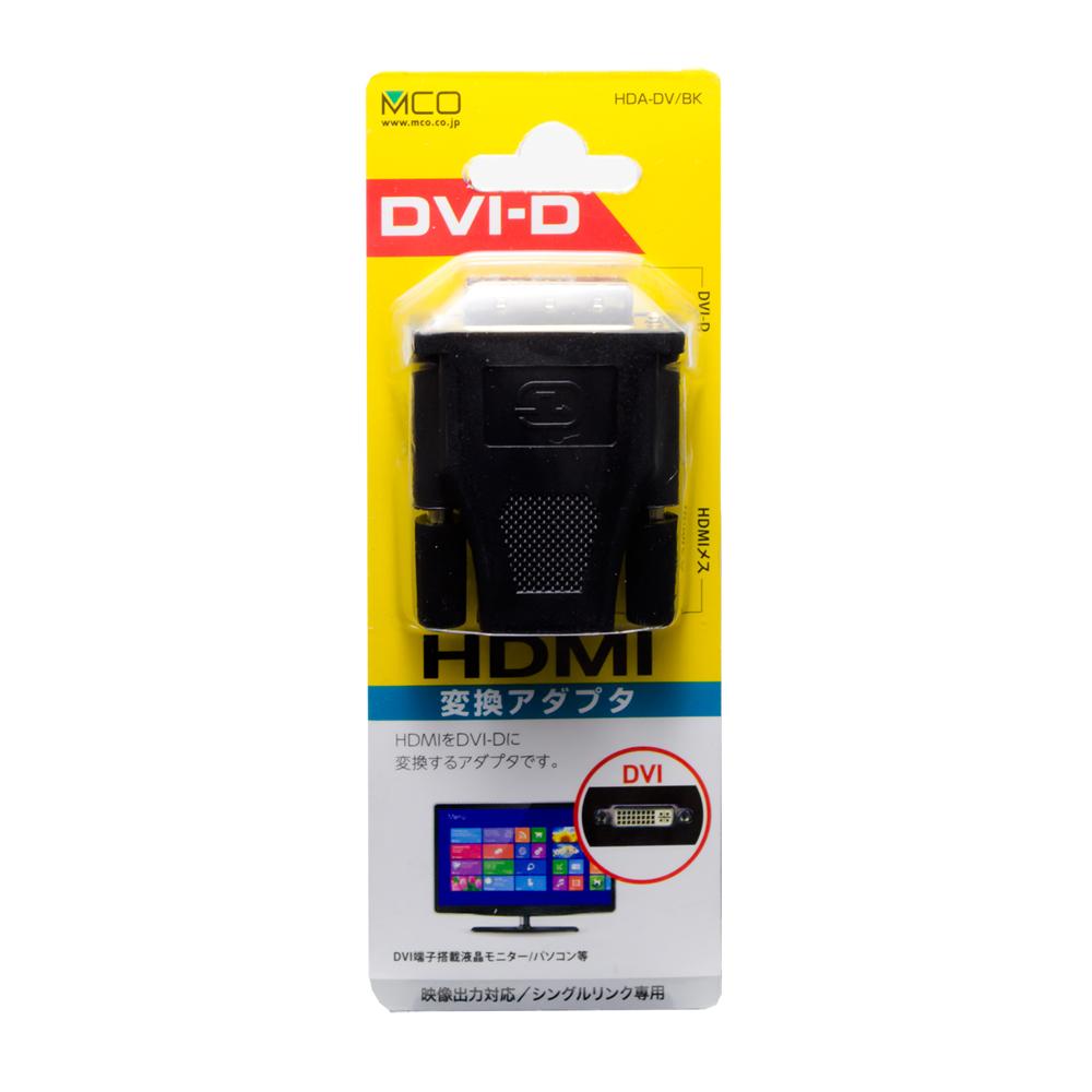 HDMI-DVI変換アダプタ [HDA-DV]