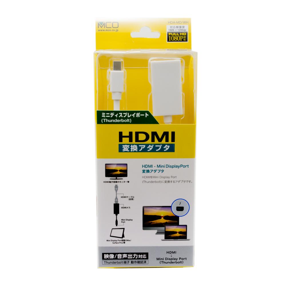 HDMI-miniDisplayport変換アダプタ [HDA-MD]