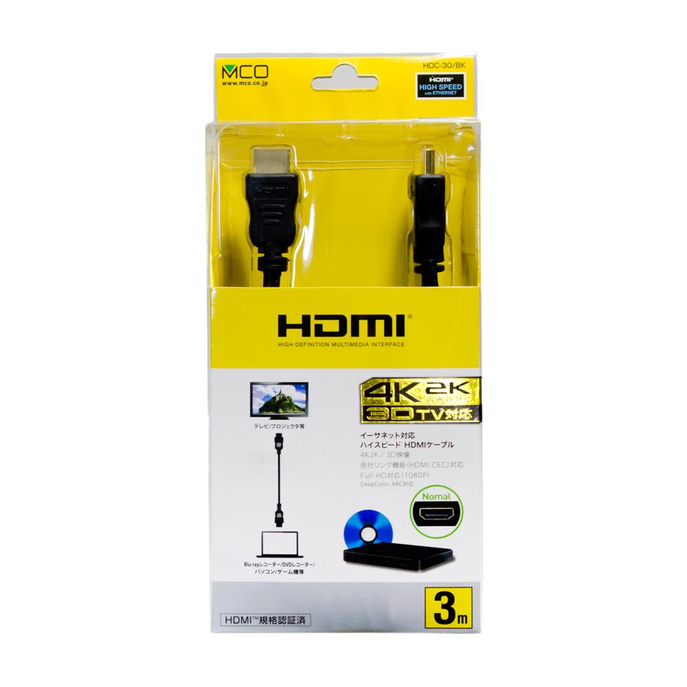 HDMIケーブル [HDC]