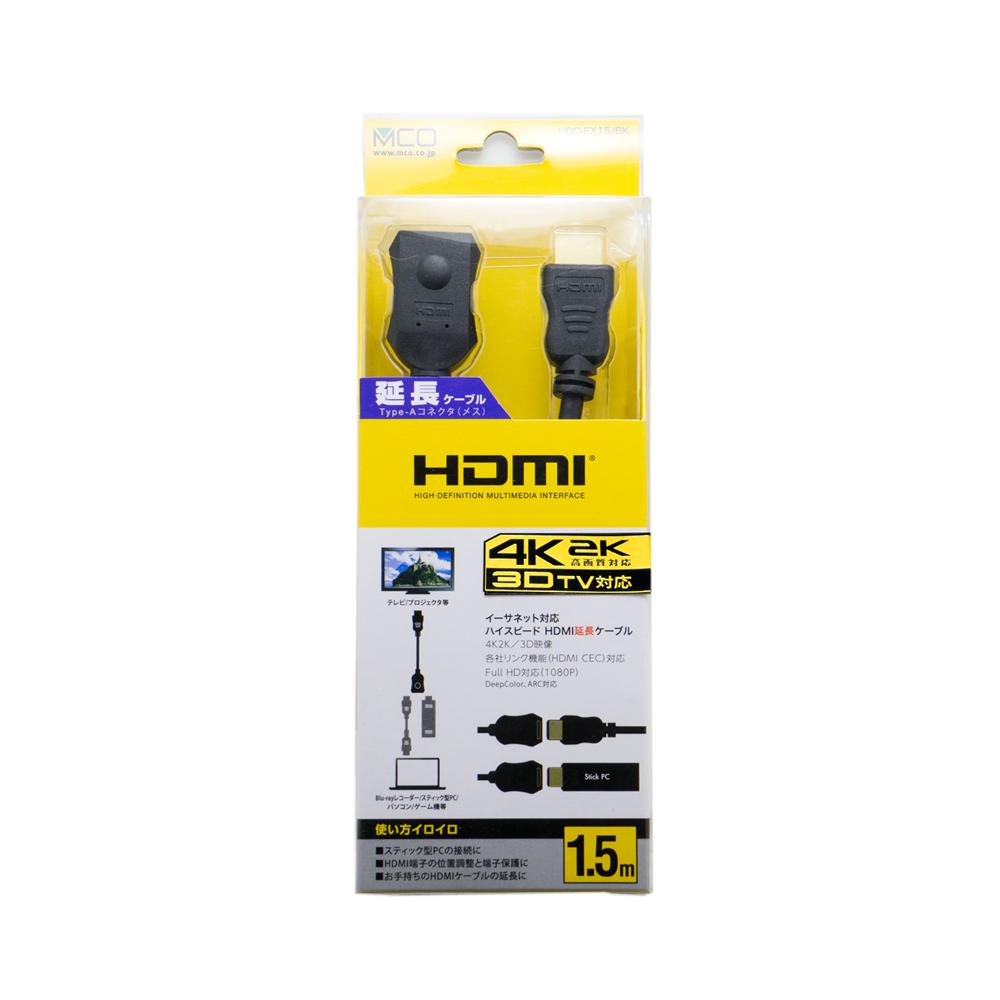 HDMI延長ケーブル [HDC-EX]