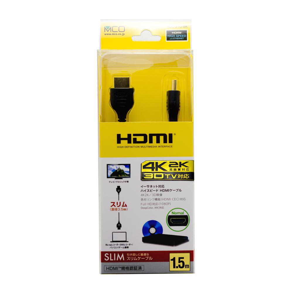 HDMIケーブル スリムタイプ [HDC-S]