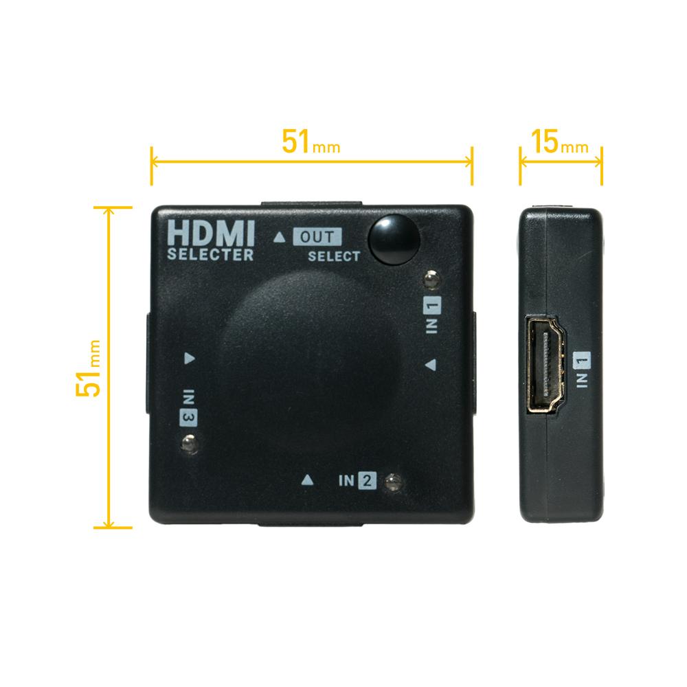 自動/手動切替 対応 3入力 1出力 HDMI切替器 [HDS-3P2]