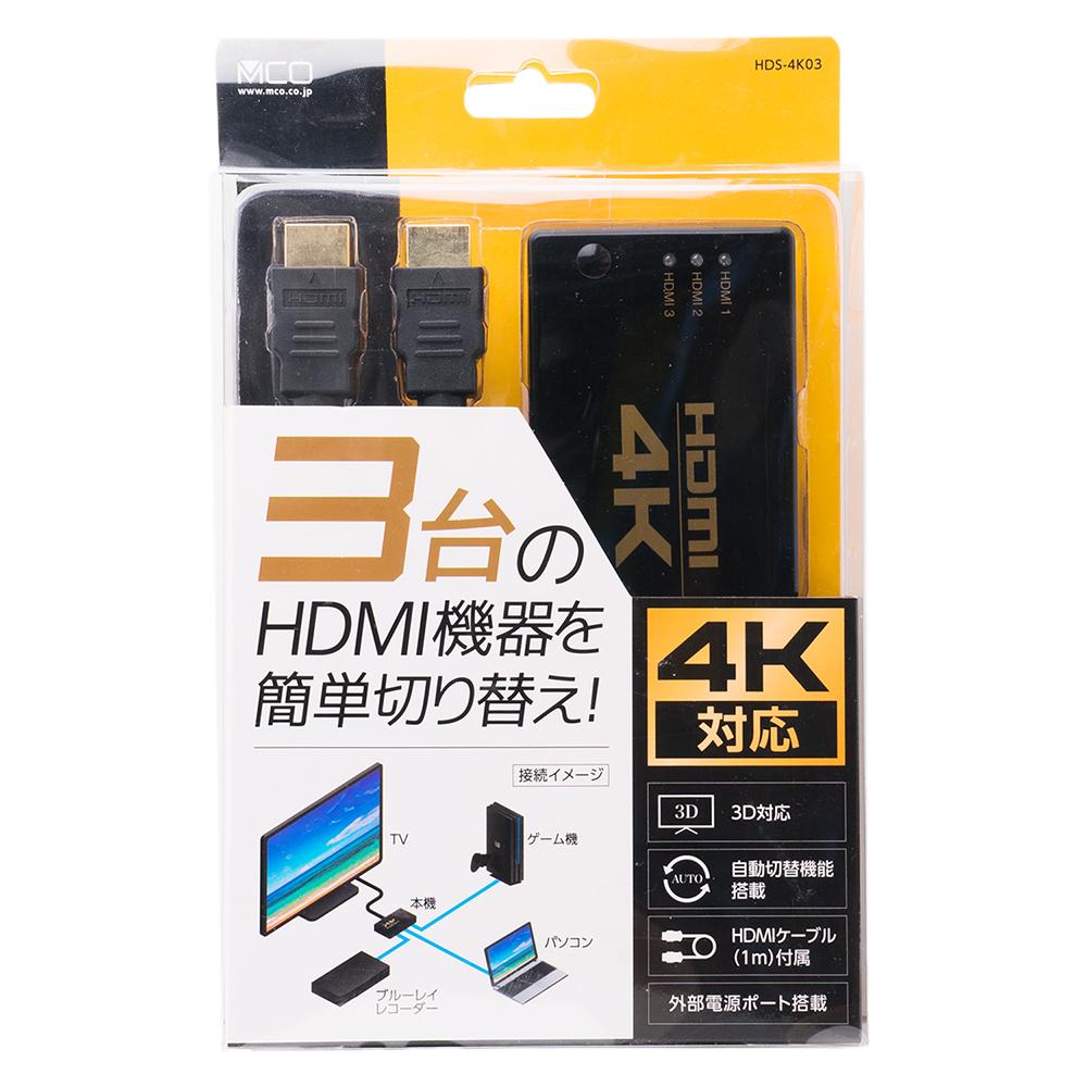 HDS-4K03