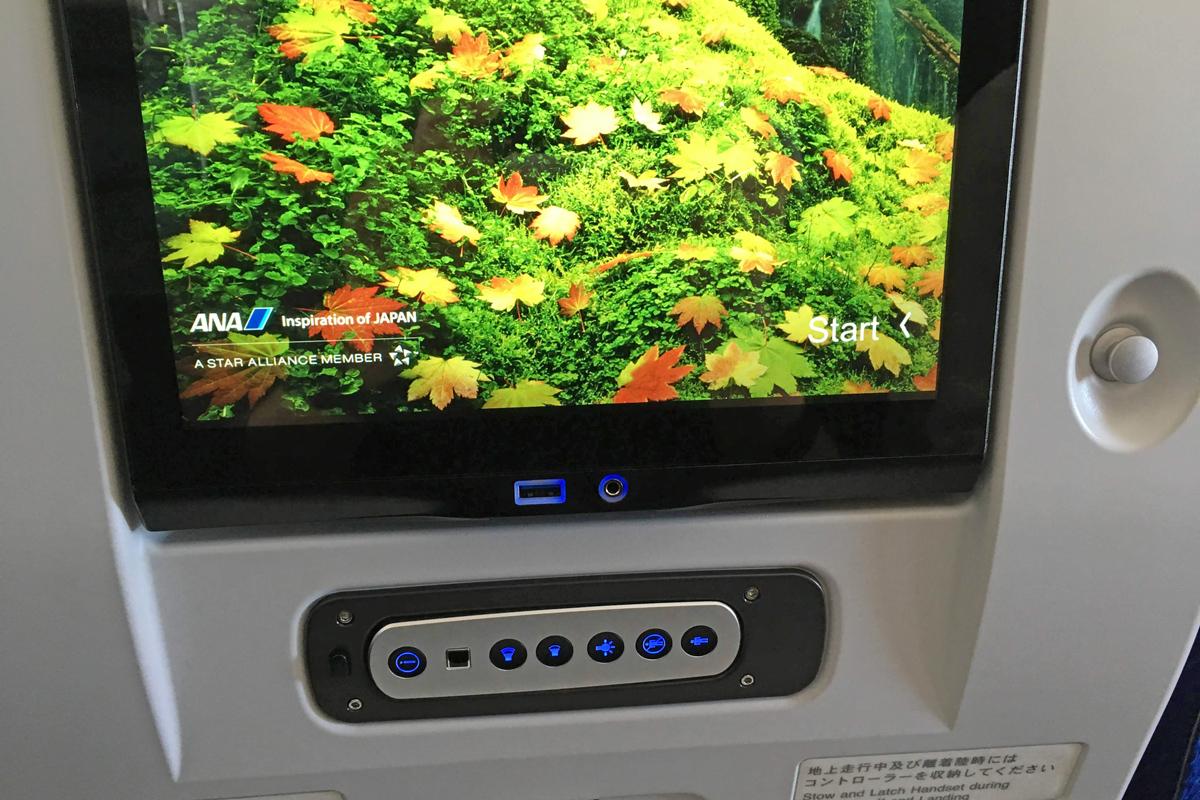 飛行機 USBポート