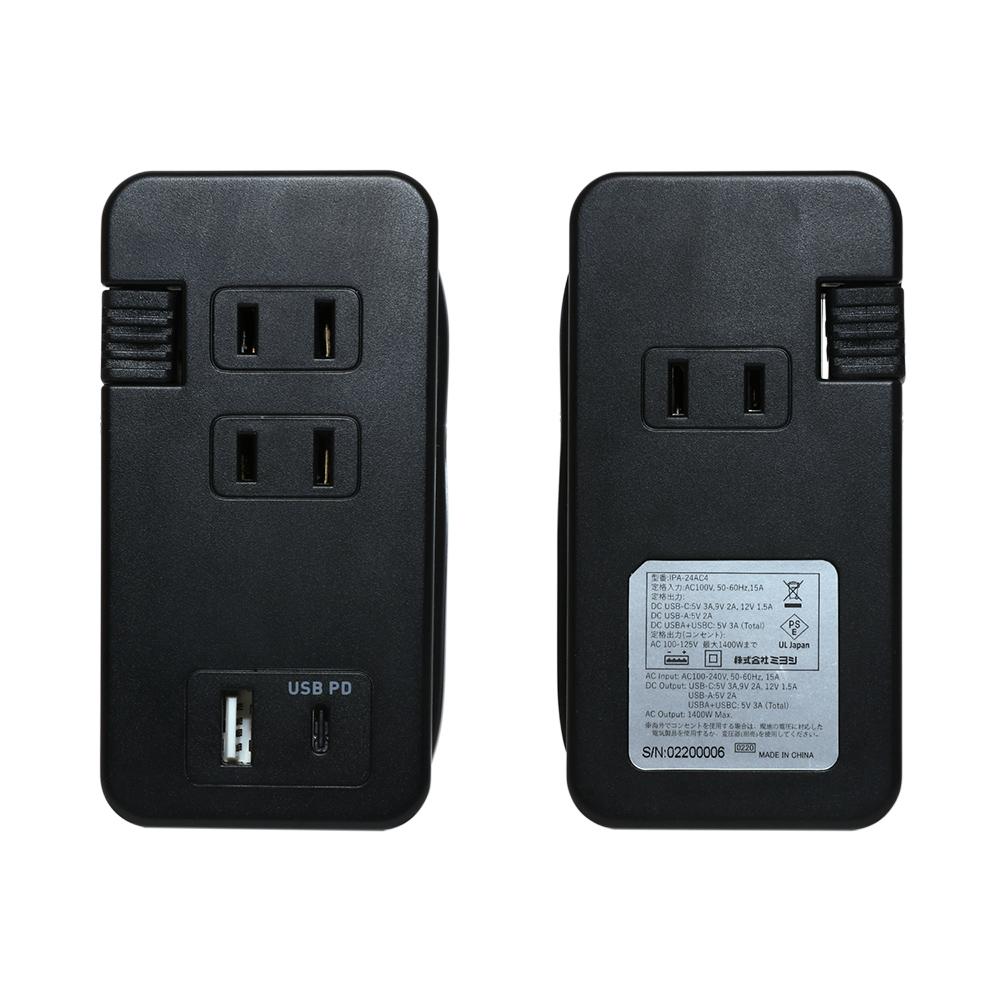 USB PD対応 モバイルUSB-ACタップ(USB-Aポート・USB-Type-Cポート・ACコンセント付) [IPA-24AC4]