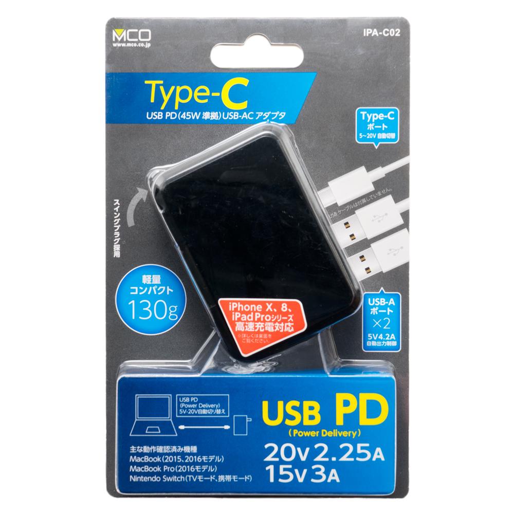 USB PD対応(45W) USB-ACアダプタ 3ポートタイプ [IPA-C02]