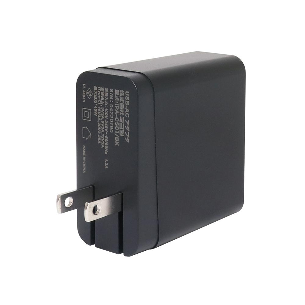 USB PD対応 USB-ACアダプタ 45W Type-Cケーブル付 [IPA-CS01]