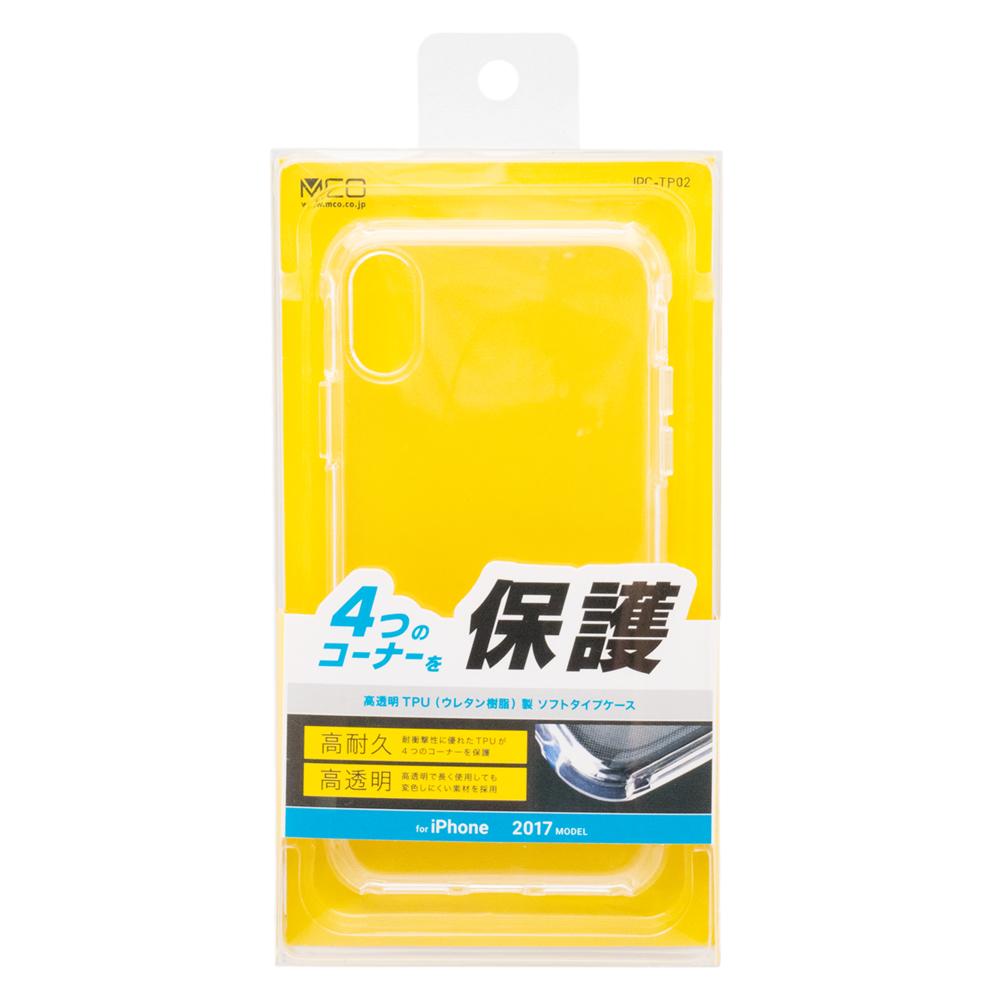 iPhone X 用 4つのコーナーを保護する TPU製ソフトケース [IPC-TP02]