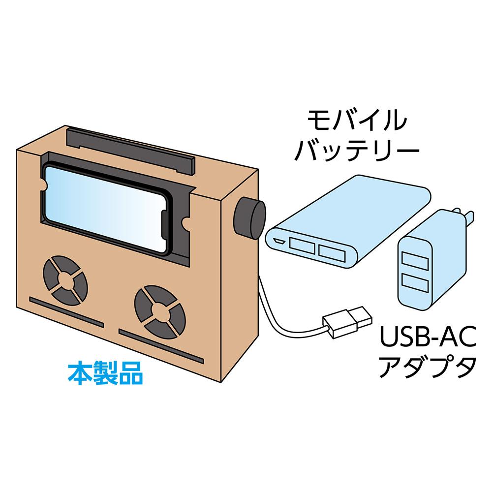 置くだけスピーカー [ISP-01]