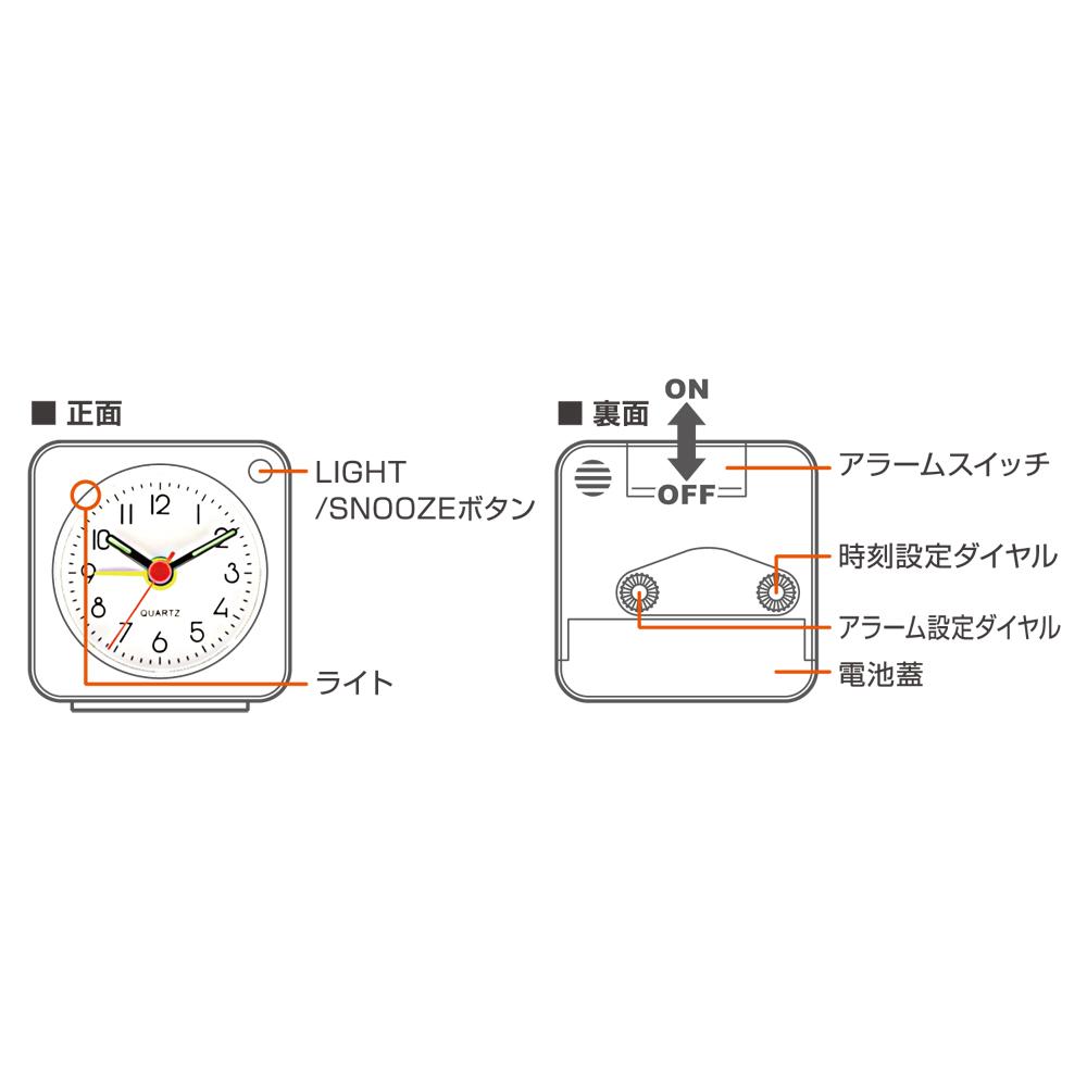 旅先に持っていける トラベルミニクロック [MBZ-CLK01]