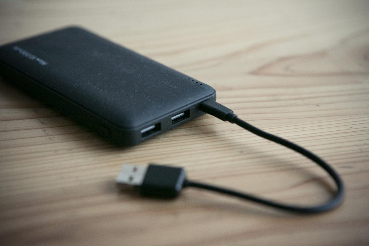 USB-RR