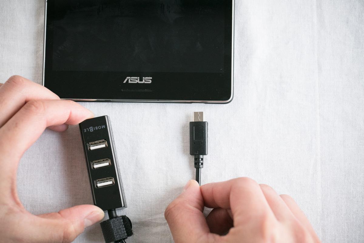 Type-Cポートのスマートフォンやタブレットで複数のUSB機器が使えるハブ