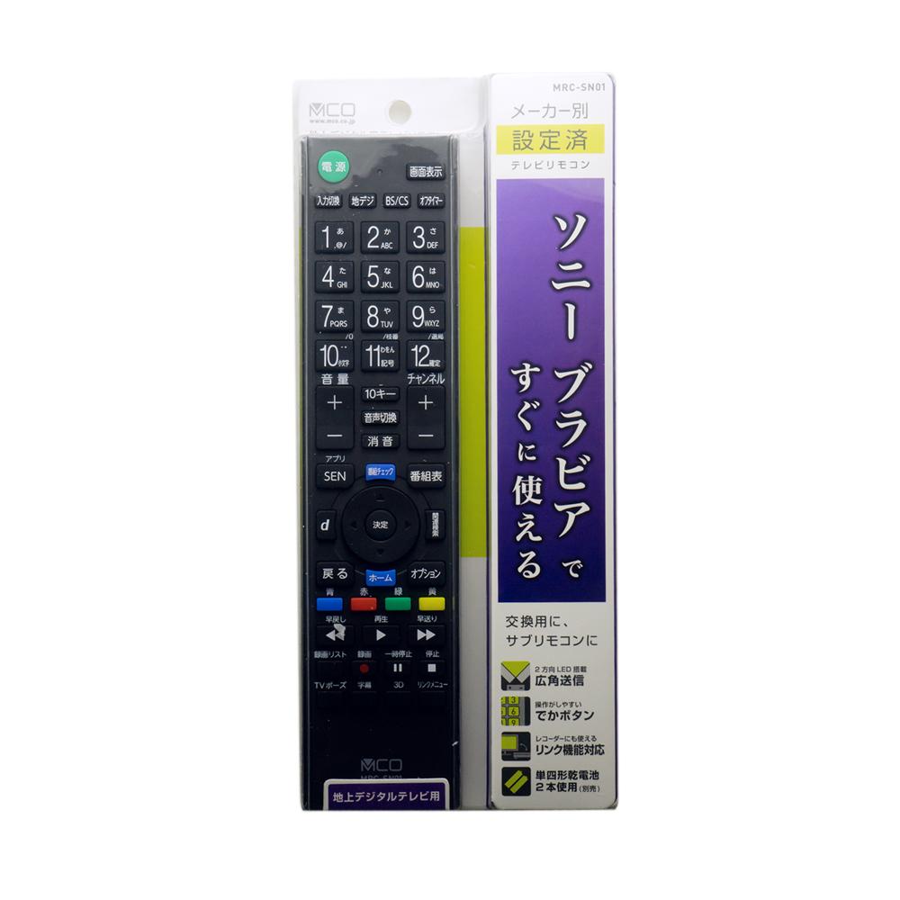 メーカー別TVリモコン [MRC]