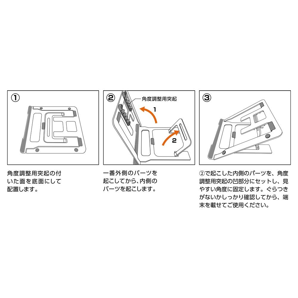 ノートパソコン用アルミスタンド [NS-03]