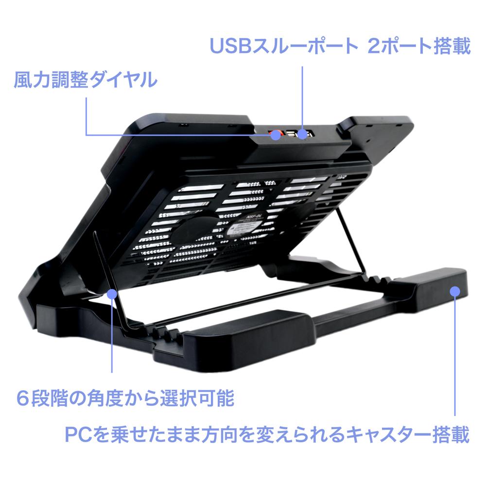 2WAY 2FAN ノートPCスタンド キャスタータイプ [NSF-04]