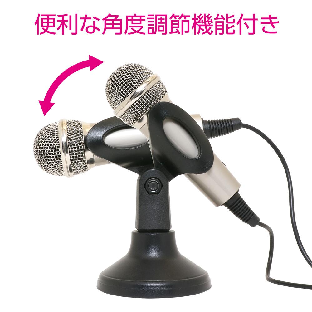 台座付きPC用マイク 4極タイプ [PMF-01]