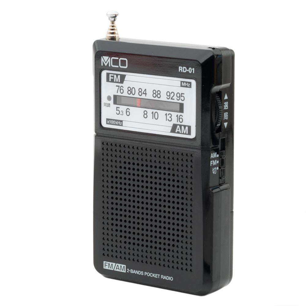 ワイドFM対応 ポケットラジオ [R...