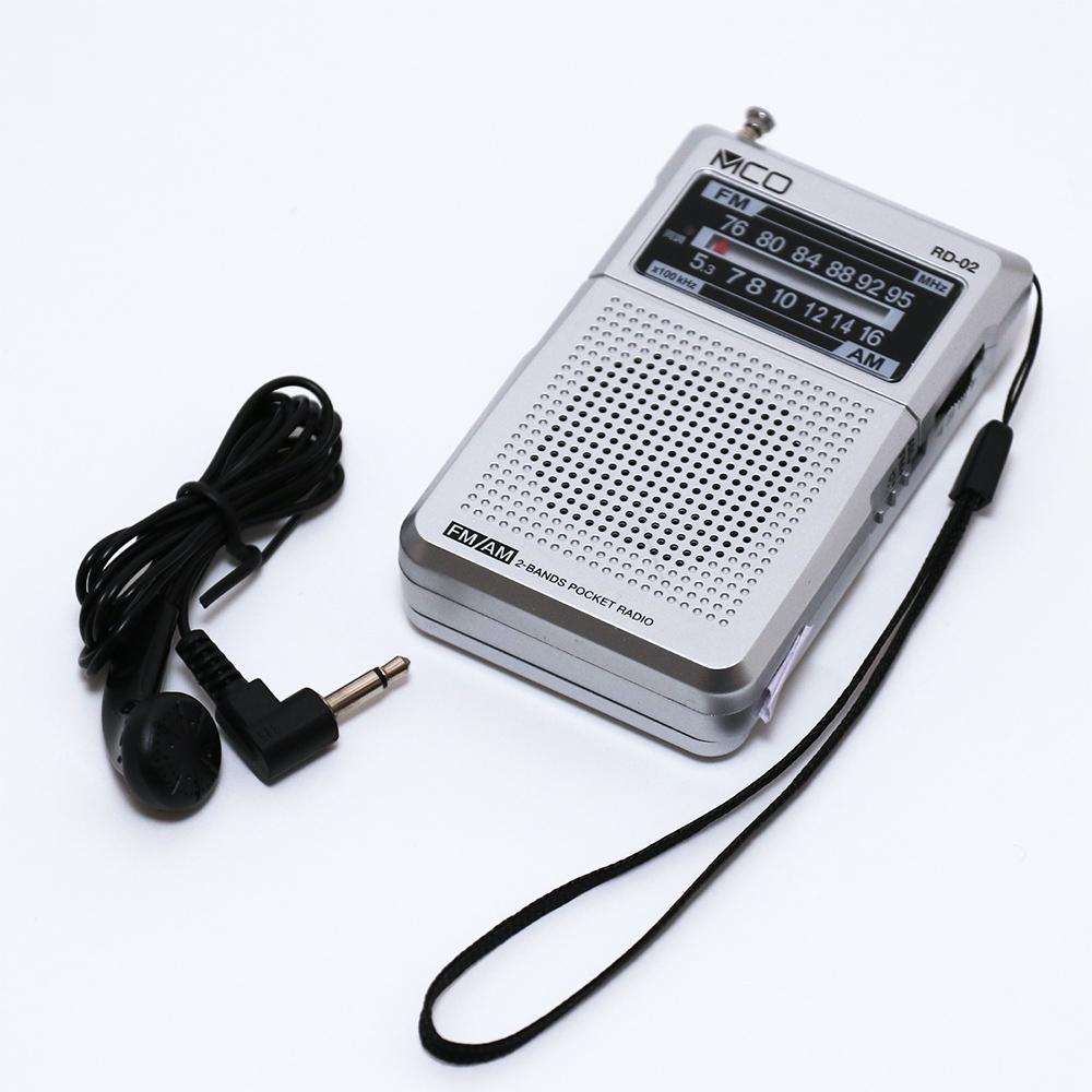 ワイドFM対応 ポケットラジオ デジタル同調タイプ [RD-02]